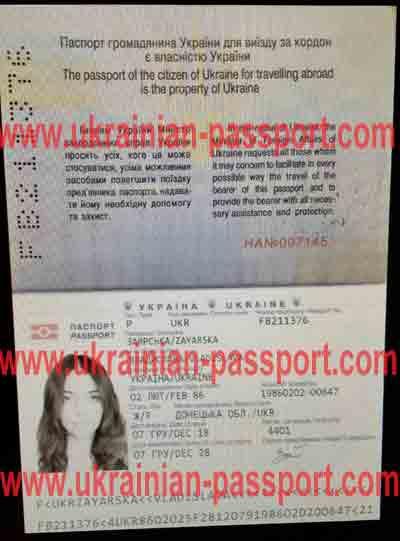 Ukrainian passport validation