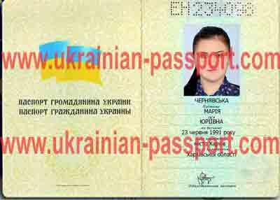 Ukrain id check mariya chernavska