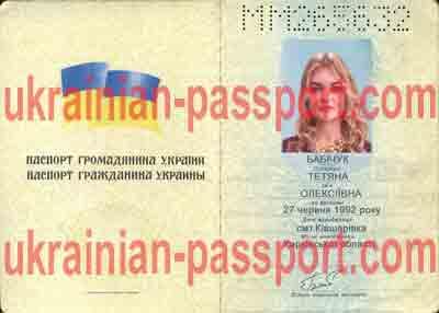invalid ukrainian passport
