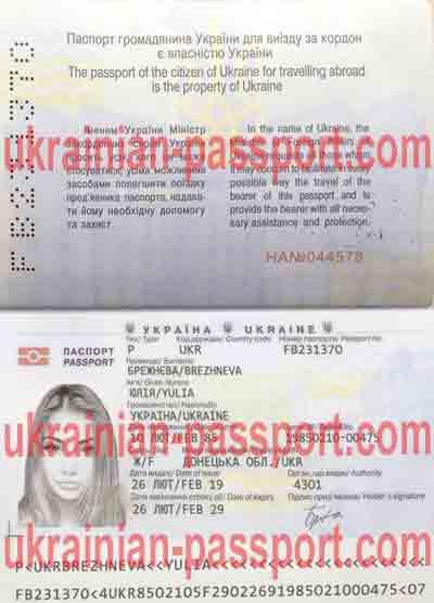 fake-ukrainian-passport