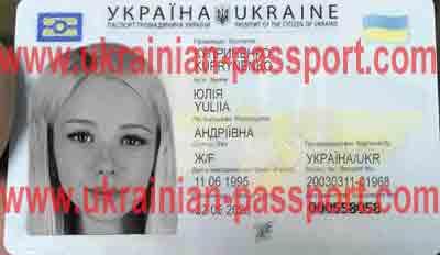 Ukrain id check