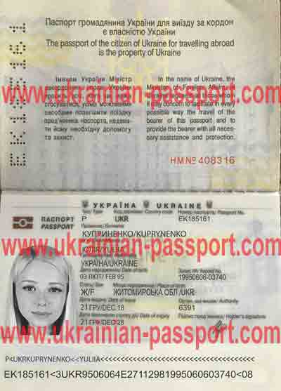 Check Ukraine passport