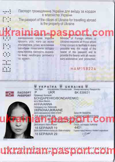 validate ukrainian passport