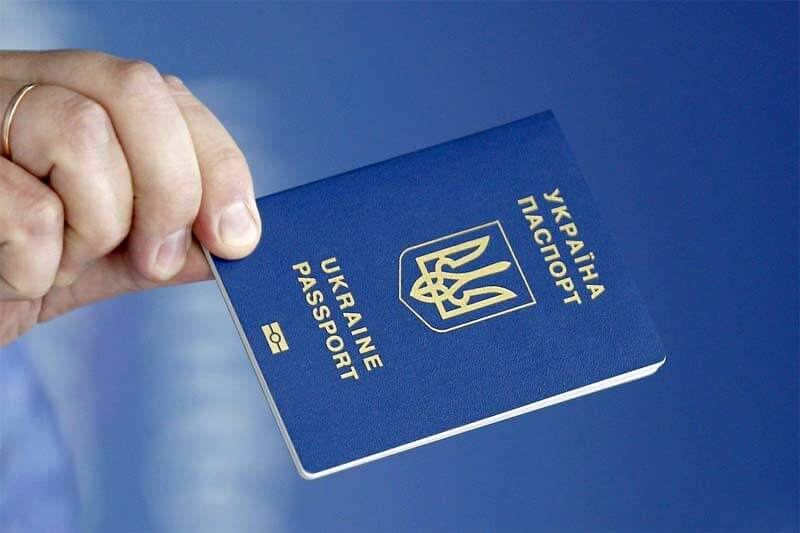cost of ukrainian passport increases