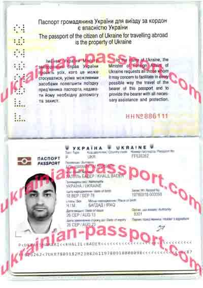 verify ukrainian passport