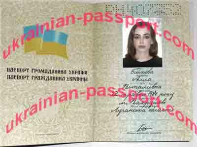 all boykova dating fraud