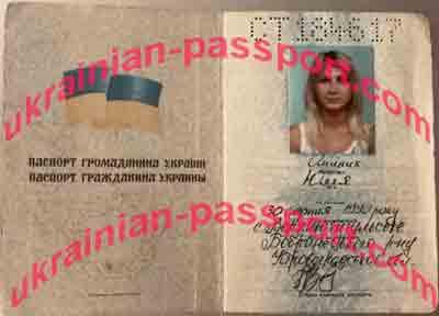 fraud oliynyk yulia