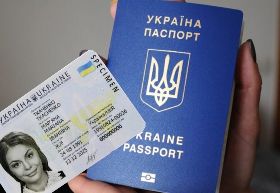 Office of the State Migration Service of Ukraine offers useful electronic services