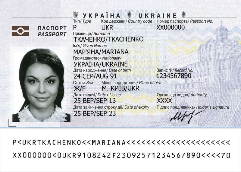 how to get ukrainian passport in less than 15 min