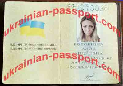 fake-ukrainian-passport-295