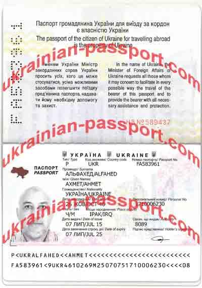 fake-ukrainian-passport-297