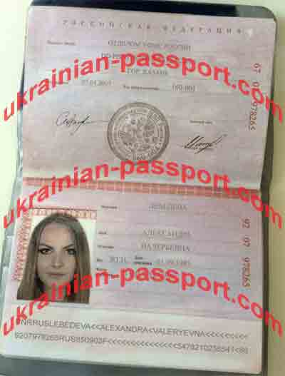 fake-ukrainian-passport-299