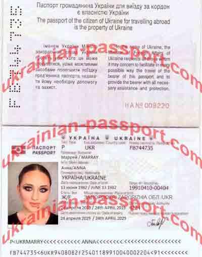fake-ukrainian-passport-301