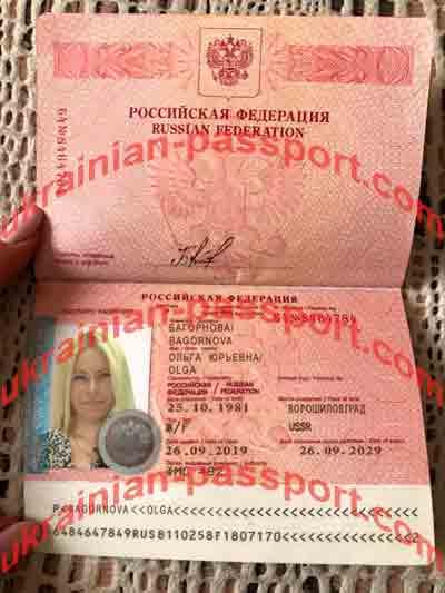 fake-ukrainian-passport-302