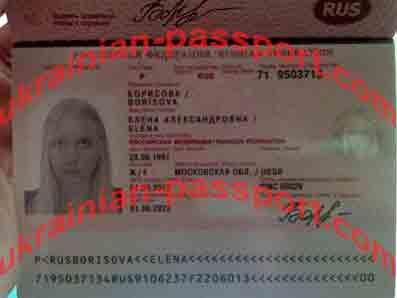 fake-ukrainian-passport-304