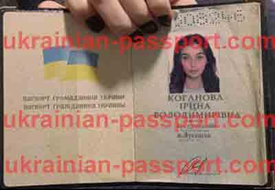 fake-ukrainian-passport-305