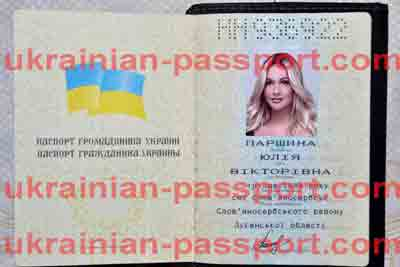 fake-ukrainian-passport-306