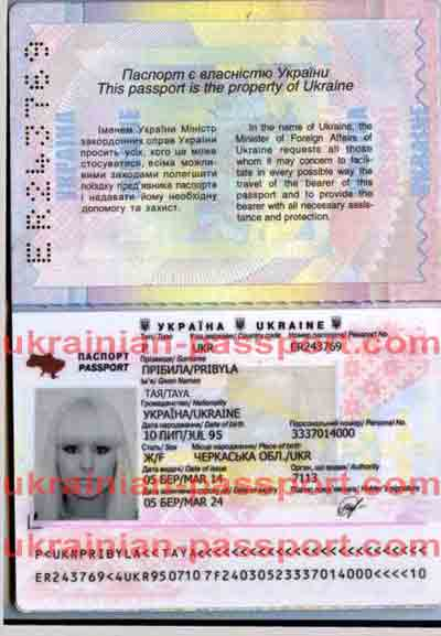 fake-ukrainian-passport-308