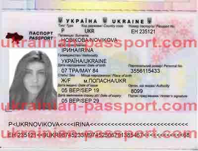 fake-ukrainian-passport-310
