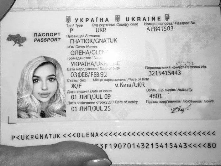 Gnatuk Olena, Ukrainian passport check, scam