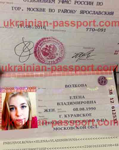fake-ukrainian-passport-309