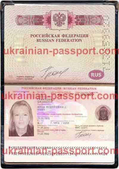 fake-ukrainian-passport-311