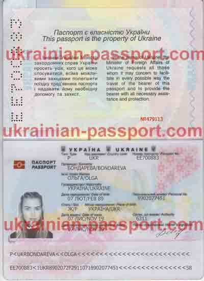fake-ukrainian-passport-312