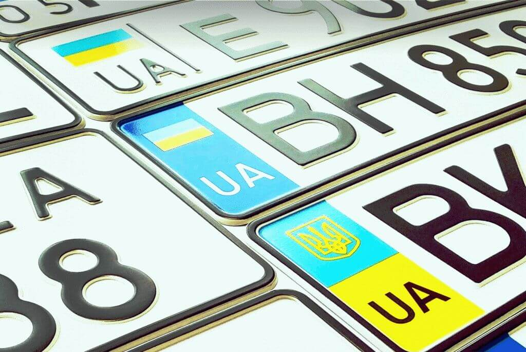 find car owner by plate number ukraine