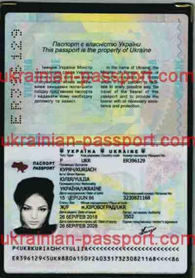 fake-ukrainian-passport-313