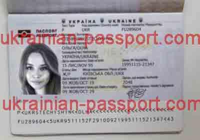 fake-ukrainian-passport-314