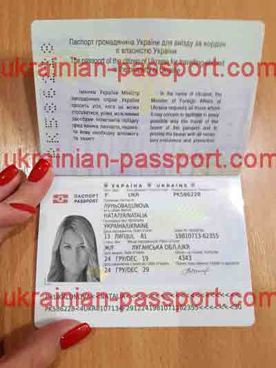 fake-ukrainian-passport-315