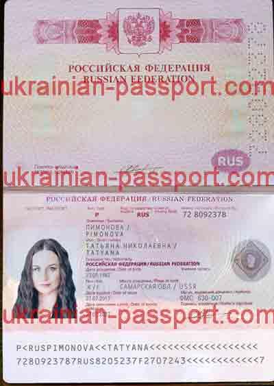 fake-ukrainian-passport-316