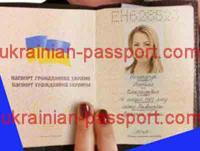 fake-ukrainian-passport-317