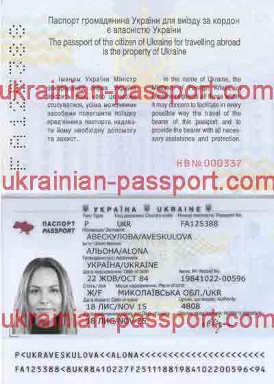 fake-ukrainian-passport-318