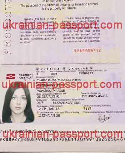 fake-ukrainian-passport-320