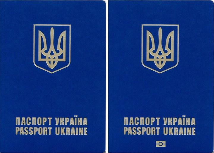 ukrainian passport with biometrics