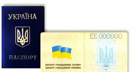 false ukrainian passport for 100 dollars