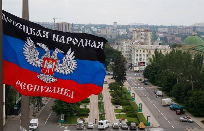 """Travel advisory for tourists getting ready to visit Donetsk, the""""DNR"""""""