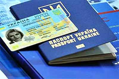 new type of ukrainian passport plastic