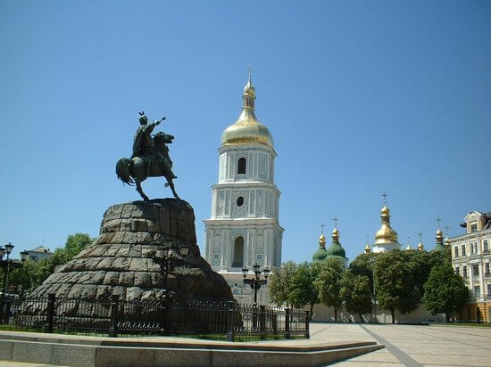 Ukraine travel insurance
