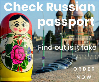 check russian passport service order