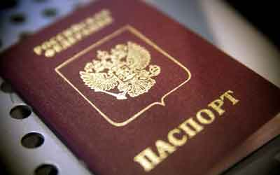russian passport requirements