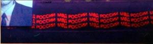 repeating abbreviation The Russian MIA russian passport
