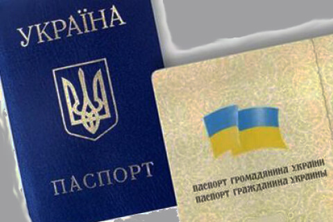 black market ukrainian passport