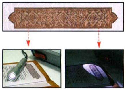 micro-text on pages 2 and 3 russian passport