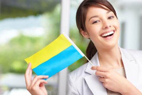 Ukrainian women scam