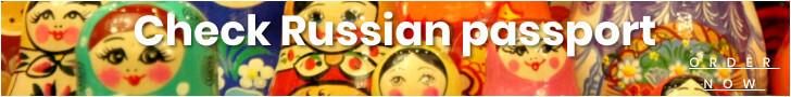 russian passport number validation