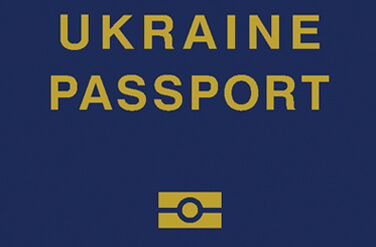 benefits of ukrainian biometric passports