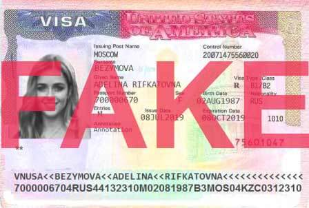 verify american visa