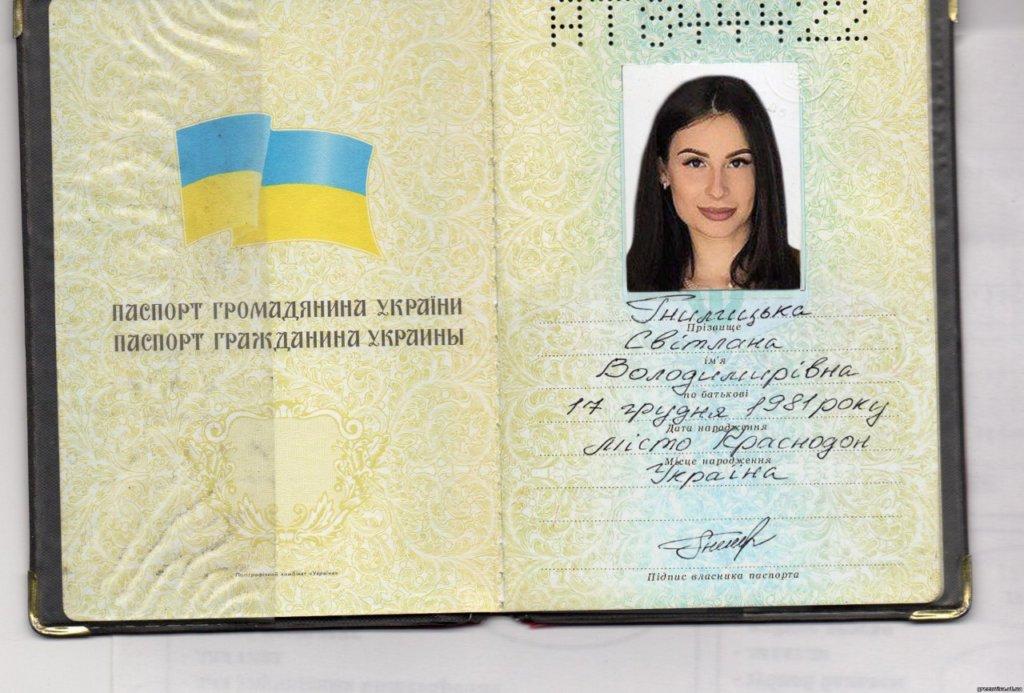 Ukrainian romance scam